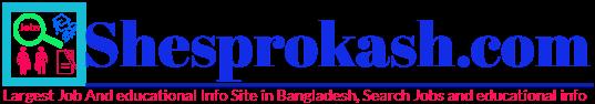 Shesprokash.com